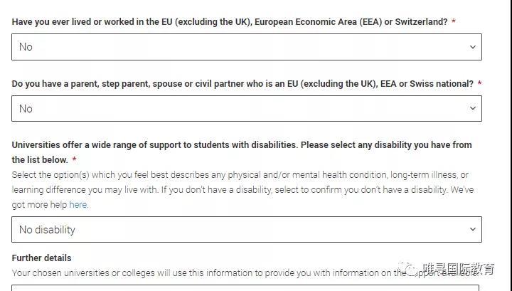 2021英国大学申请系统UCAS怎么填 手把手教你从注册到提交内容图片_22