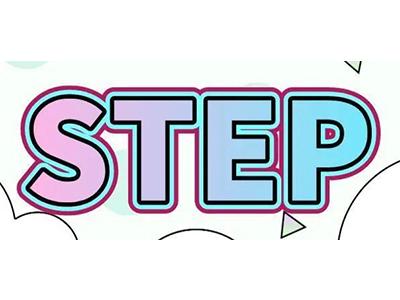 STEP考试倒计时已经开启了  抓住这些STEP考试备考方法临时冲S