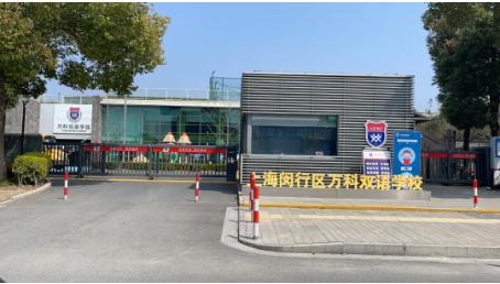 上海Alevel体系国际学校推荐  这6所学校可是牛剑藤校申请的超强助力内容图片_6