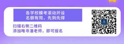 上海国际学校怎么考 先定位才能找准备考方向内容图片_4