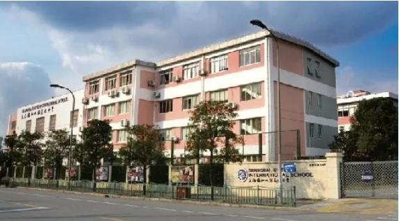上海国际学校怎么选?这7所教育集团学校让你左手牛剑右手藤校内容图片_1