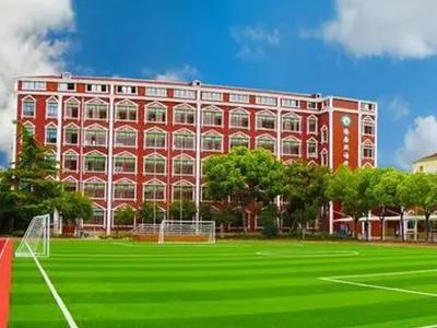 上海国际学校学费有多贵呢?这些学校学费高达20万内容图片_2