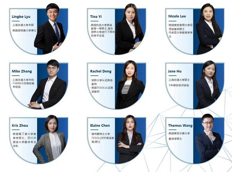 上海国际学校怎么选?这7所教育集团学校让你左手牛剑右手藤校内容图片_8