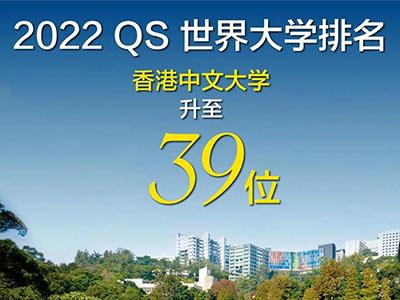 香港中文大学学费一年多少人民币?12万左右  附ALEVEL雅思申请要求