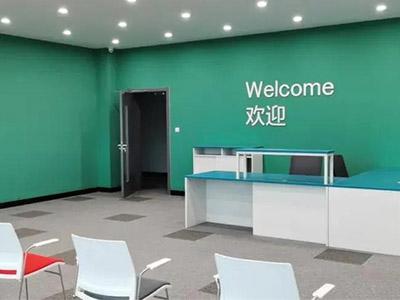 注意!南京 无锡 扬州多地部分8月雅思考试取消