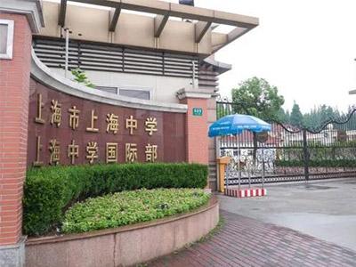 国际学校属于民办还是公办 两种情况都有