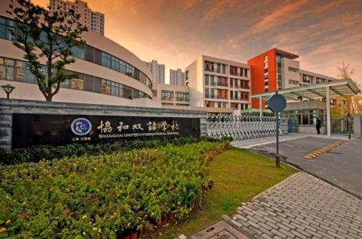 上海国际学校怎么选?这7所教育集团学校让你左手牛剑右手藤校内容图片_2