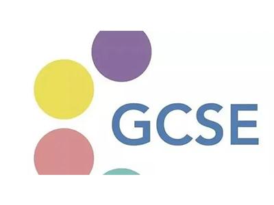 11月爱德思IGCSE考试时间分享  赶紧出来复习拿牛剑录取名额了