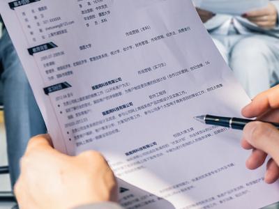 牛津PAT考试大纲分享 提前知道考什么才能有效复习