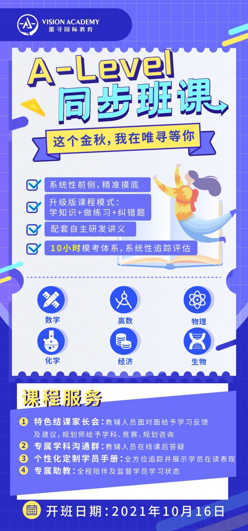 Alevel中文怎样拿高分呢?取决于这4个部分内容图片_3