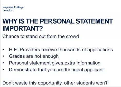 帝国理工大学申请文书写作指南分享 框架这么搭才带劲  内容图片_1