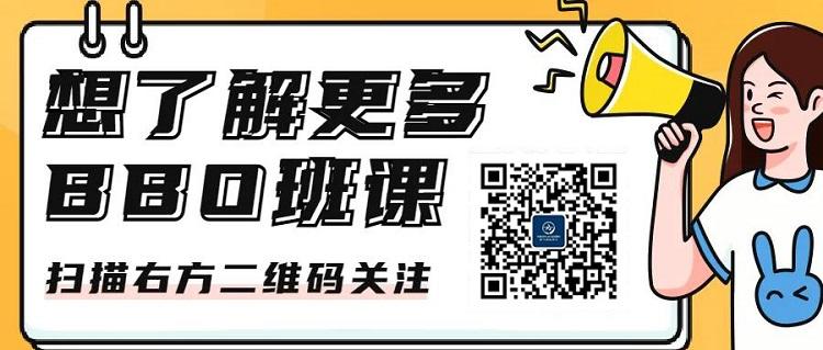 2022BBO生物竞赛时间介绍 申请牛剑G5的小伙伴重点关注内容图片_5