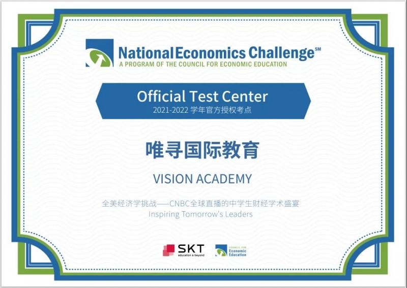 NEC BPHO AMC竞赛时间汇总 适配文理商科申请的学术能力别忽略内容图片_11