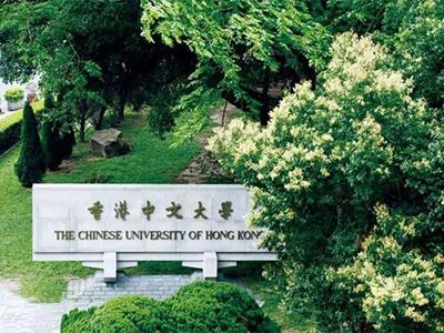 AP申请香港中文大学难吗 需要有2门考到3分以上
