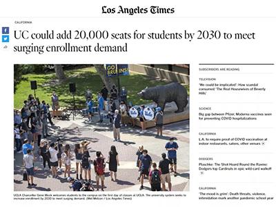 加州大学学费一年多少 27-29万人民币左右