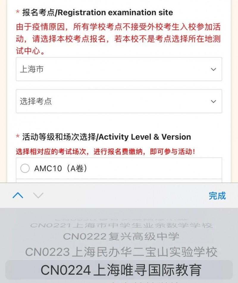 NEC BPHO AMC竞赛时间汇总 适配文理商科申请的学术能力别忽略内容图片_4